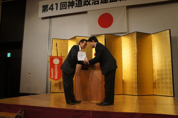 お知らせ神道政治連盟新潟県本部大会年別一覧カテゴリー 一覧